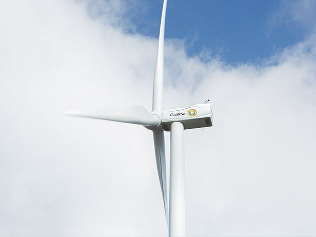 Turbine with Gamesa Logo